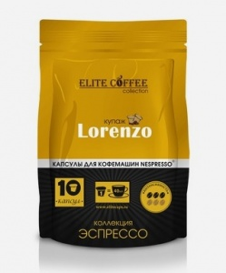 Капсулы для кофемашин Elite Coffee Collection Lorenzo, 10 капсул